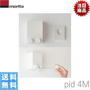 [PID4M]モリタ[morita]洗濯物室内物干しワイヤー【送料無料】