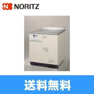 ノーリツ[NORITZ]取り替え推奨品ガス給湯器・給湯専用[クイックオート]屋内設置コンロ台所13号GBG-1310D[送料無料]|all-kakudai