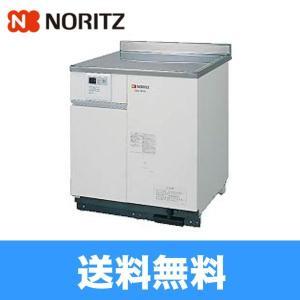 ノーリツ[NORITZ]取り替え推奨品ガス給湯器・給湯専用[クイックオート]屋内設置コンロ台所16号GBG-1610D[送料無料]|all-kakudai