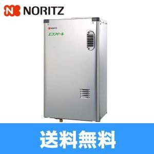 ノーリツ[NORITZ]石油給湯器直圧式OQB-C4701WS[送料無料]|all-kakudai