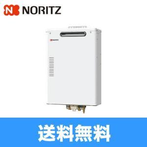 ノーリツ[NORITZ]石油給湯器直圧式46.5KWOQB-G4702W[送料無料]|all-kakudai