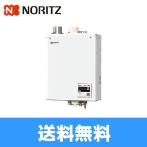 ノーリツ[NORITZ]石油給湯器直圧式46.5KWOQB-G4702WAFF[送料無料]|all-kakudai