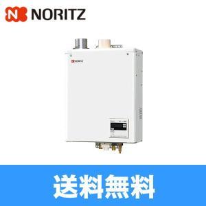 ノーリツ[NORITZ]石油給湯器直圧式46.5KWOQB-G4702WFF[送料無料]|all-kakudai