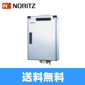 ノーリツ[NORITZ]石油給湯器直圧式46.5KWOQB-G4702WS[送料無料]|all-kakudai