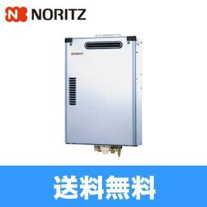 ノーリツ[NORITZ]石油給湯器直圧式46.5KWOQB-G4702WSA[送料無料]|all-kakudai