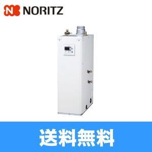 ノーリツ[NORITZ]石油ふろ給湯器セミ貯湯式37.6KWOTX-305AFV[送料無料]|all-kakudai