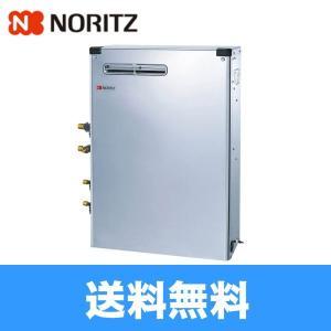 ノーリツ[NORITZ]石油ふろ給湯器セミ貯湯式37.6KWOTX-305AYSL[送料無料]|all-kakudai