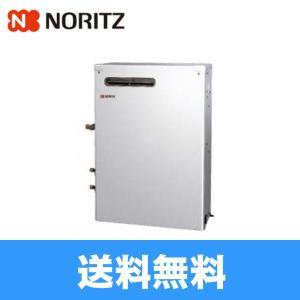 ノーリツ[NORITZ]石油ふろ給湯器セミ貯湯式37.6KWOTX-305AYSV[送料無料]|all-kakudai
