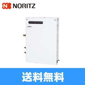 ノーリツ[NORITZ]石油ふろ給湯器セミ貯湯式37.6KWOTX-305AYV[送料無料]|all-kakudai