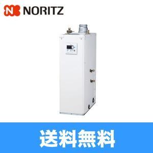 ノーリツ[NORITZ]石油ふろ給湯器セミ貯湯式37.6KWOTX-305SAF[送料無料]|all-kakudai
