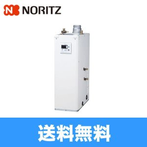 ノーリツ[NORITZ]石油ふろ給湯器セミ貯湯式37.6KWOTX-305SAFV[送料無料]|all-kakudai