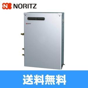 ノーリツ[NORITZ]石油ふろ給湯器セミ貯湯式37.6KWOTX-305SAYSV[送料無料]|all-kakudai