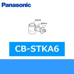 パナソニック[Panasonic]分岐水栓 CB-STKA6 対応蛇口メーカー:タカギ[TAKAGI...