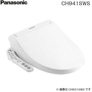 [CH941SWS]パナソニック[PANASONIC]温水洗浄便座[ビューティ・トワレ]普通・大型共用サイズ[ホワイト][CH931SWS後継品][送料無料] all-kakudai