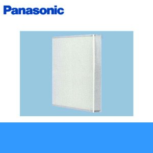 パナソニック[Panasonic]取替用フィルター[アルミ製2枚入り]FY-FM251