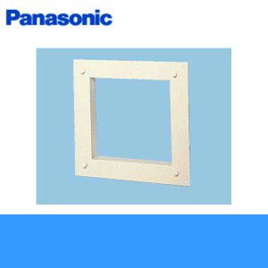 パナソニック[Panasonic]一般換気扇用部材金枠FY-KJ201[防火ダンパー付][屋外フード取付用]