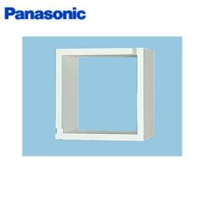 パナソニック[Panasonic]一般換気扇用部材不燃枠FY-KYA252