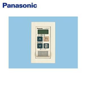 [FY-SQKS03]パナソニック[Panasonic]換気扇用煙スイッチ[壁埋込形]