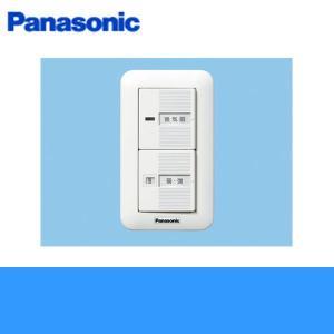 パナソニック[Panasonic]制御部材・換気扇スイッチFY-SV11W all-kakudai