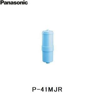 パナソニック[Panasonic]交換用カートリッジP-41MJR