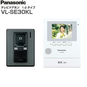 [VL-SE30KL]パナソニック[PANASONIC]テレビドアホン[録画機能付きシンプルドアホン][送料無料]|all-kakudai