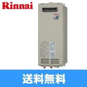 リンナイ[RINNAI]給湯器屋外壁掛・PS設置型RUX-VS1616W-E(16号)[送料無料]|all-kakudai