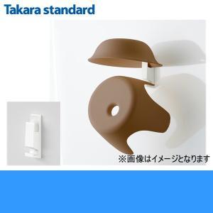 [MGSBフロイスフック(W)]タカラスタンダード[TAKARASTANDARD]風呂イスフック|all-kakudai