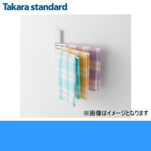 [MGSKフキンカケ(W)]タカラスタンダード[TAKARASTANDARD]フキン掛け all-kakudai