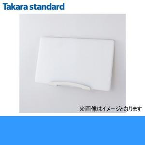 [MGSKマナイタタテ(W)]タカラスタンダード[TAKARASTANDARD]まな板立て all-kakudai