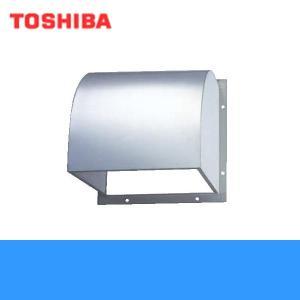 東芝[TOSHIBA]産業用換気扇別売部品有圧換気扇用ウェザーカバーC-50SP2