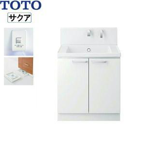 [LDSWB060BAJJN1]TOTO[SAKUAサクア]洗面化粧台のみ[間口600]きれい除菌水・体重計収納[ミドルクラス][送料無料]|all-kakudai