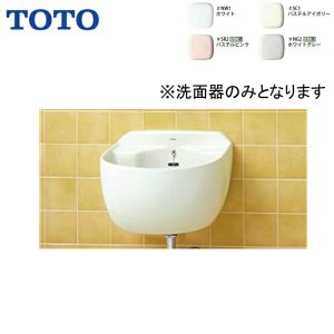 [SK507]TOTO洗濯流し[大形]|all-kakudai