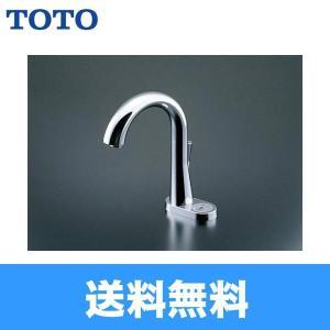 [TEN77G1]TOTOアクアオート[自動水栓グースネックタイプ][AC100Vタイプ][送料無料]|all-kakudai