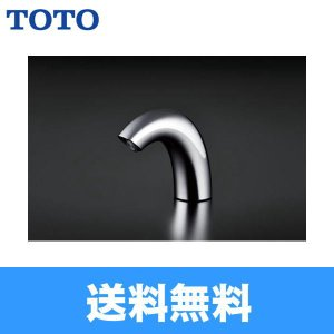 [TENA40A]TOTOアクアオート[自動水栓Aタイプ][AC100Vタイプ][送料無料]|all-kakudai