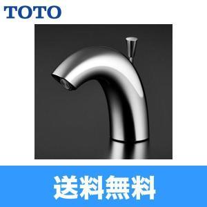 [TENA41A]TOTOアクアオート[自動水栓Aタイプ][AC100Vタイプ][送料無料]|all-kakudai