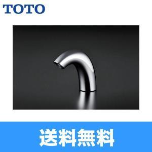 [TENA50A]TOTOアクアオート[自動水栓Aタイプ][AC100Vタイプ][送料無料]|all-kakudai