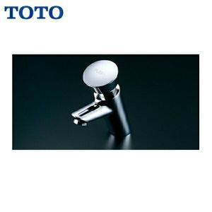 TOTOオートストップ立水栓自閉式TL19AR|all-kakudai