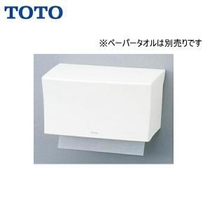 [YKT100R]TOTOペーパータオルホルダー|all-kakudai