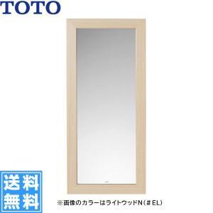 [TOTO]化粧鏡[木製フレームタイプ]YM300F