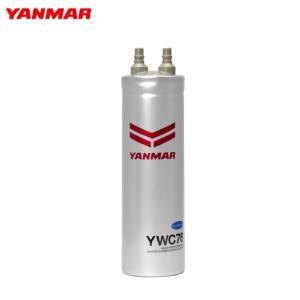 [YWC76]ヤンマー[YANMAR]交換用浄水カートリッジ[YWC73/YWC75後継品]|all-kakudai