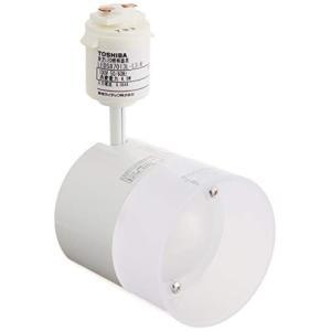 東芝ライテック LED一体形 ライティングレール (R) 用 スポットライト アル