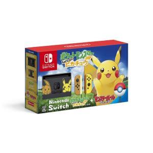 Nintendo Switch ポケットモンスター Let's Go! ピカチュウセット (モンス
