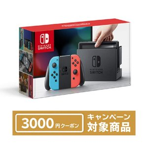 Nintendo Switch 本体 (ニンテンドースイッチ) 【Joy-Con (L) ネオンブル...