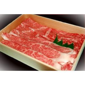 極上若狭牛 バラ肉とモモ肉セット 800g しゃぶしゃぶ用|all-thanks-shop