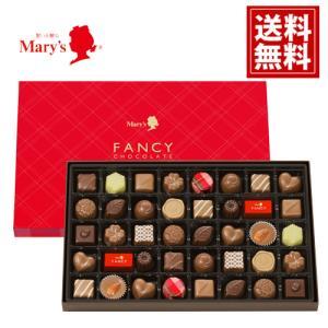 メリー チョコレート Mary's ファンシー 40粒 ギフト バレンタイン お歳暮 内祝い 結婚内...