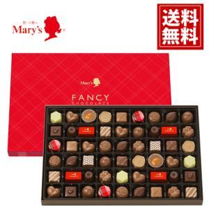 メリー チョコレート Mary's ファンシー 54粒 ギフト お歳暮 バレンタイン 内祝い 結婚内...