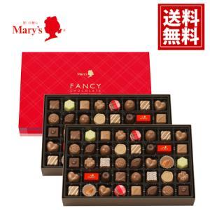 メリー チョコレート Mary's ファンシー 80粒 ギフト  バレンタイン 内祝い 結婚内祝い ...