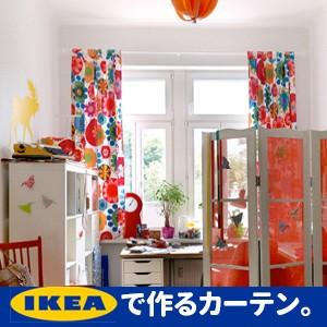 イケア カーテン「フレデリカ frederika」IKEA モノクロ  綿100% 北欧カーテン おしゃれカーテン 子供部屋 キッズ お花 カラフル IKEAカーテン ピッタリサイズの写真