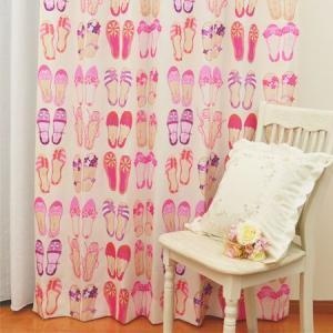子供部屋カーテン (パンプス) バレエシューズ柄 ピンク 女の子 カーテン 子供 2枚組