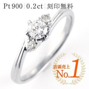 セレブなメインのダイヤモンドのサイドに キラリと添えた2ピースのダイヤモンド。 少し可愛く、フォルム...